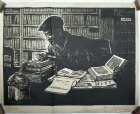 七十年代版画(送给无锡著名画家吴荣康、钱晴碧夫妇)