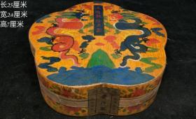 漆器龙纹盒内装普洱茶