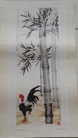 绿竹金鸡(徐悲鸿)