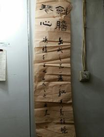 汶上县书画作品076