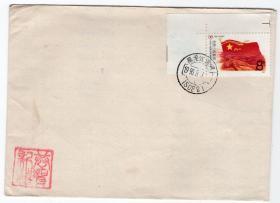 纪念封-----1990年黑龙江, 解放军建军63年, 自制纪念封