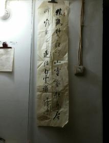 汶上县书画作品077
