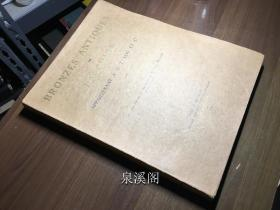 【盧芹齋】1924年褚德彝編著《盧芹齋珍藏中國高古青銅器》伯希和作序/40頁圖版/Bronzes Antiques de la Chine appartenant à C.T.Loo