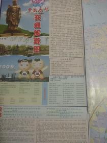 中国无锡 交通旅游图