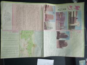 郑州市区交通图