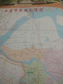 上虞市商贸投资旅游交通图