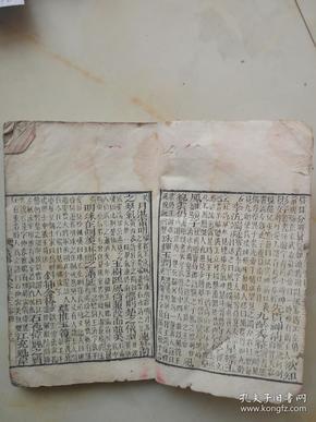 广事类赋卷二十三至卷二十六,四卷合订