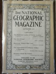 National Geographic September 1919 国家地理杂志 1919年9月号 原版进口 品佳包邮