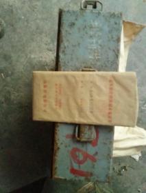 电影拷贝毛泽东的故事5盘一盒全