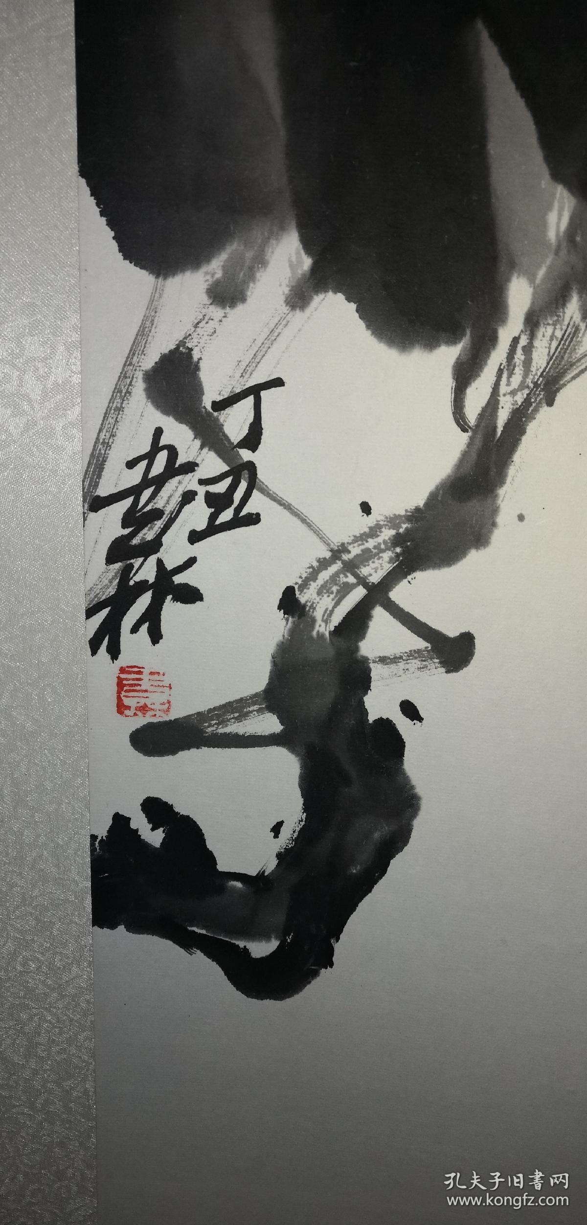 安徽著名老画家(韦书林)68*45……葡萄图片