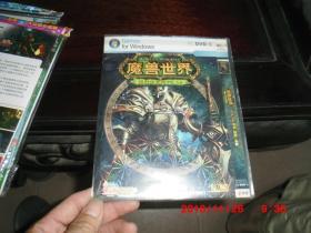 游戏光盘:魔兽世界 巫妖王之怒 V3.14