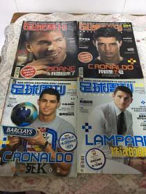 足球周刊(2008、303.304.316.318)四期合售+2010-11赛季欧洲冠军联赛冠军(画报一张)