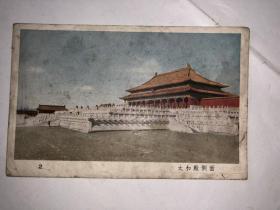 建国初期故宫老画片2 太和殿侧面