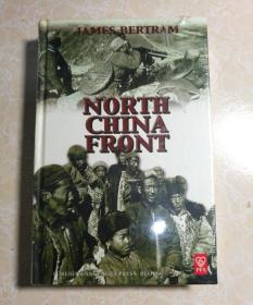 North China Front  ( 未拆封)