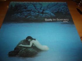 挂历---body in scenery 2005--12月全加封面13页全---性慼人体写真挂历--合起为12开,打开为6开