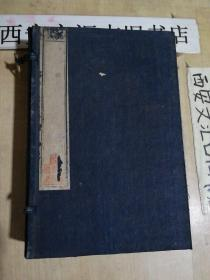 老线装书函套1个25X16.5X5CM