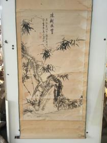 清末民国 大尺副老画,竹子石头图,吴江宪  原装旧裱 一个红木轴头,画心107x61