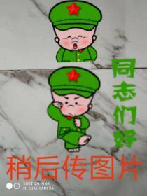 哈尔滨老字号(哈尔滨文史资料第十二辑)