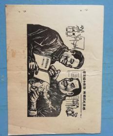 东莞乡情 (1990年总第14期)画册