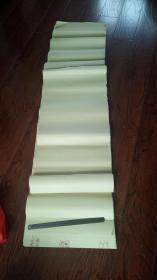 超长黄色宣纸33张(规格:49CM*229CM)+ 超长宣纸裁剪版16张(规格49cm*113CM)【共计49张合售】