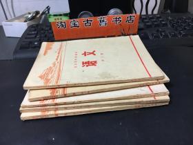 北京市中学课本(语文. 1.2.3册+第三册上下)5册合售