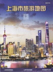 上海市旅游地图