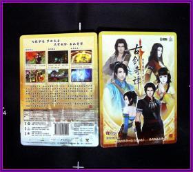 古剑奇谭 DVD