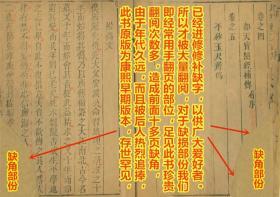 地理辩证 康熙地理风水古籍杨公线装古书 大师蒋大鸿著作2本全
