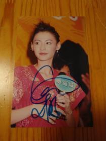 【签名照】张柏芝签名照
