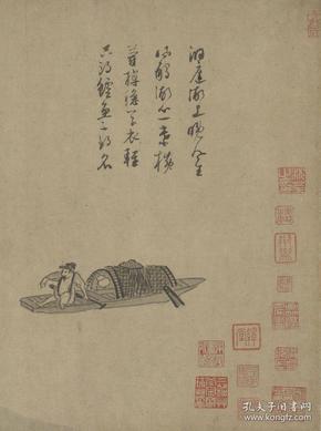 渔父图系列.元.吴镇绘(电子版)