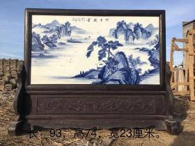 瓷板插屏,纯手绘,画质清晰美观,保存完整,摆设佳品!