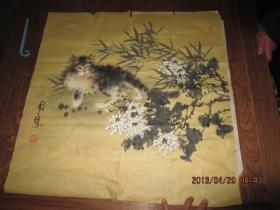 国画作品         《周慧画猫》      存于b纸箱247