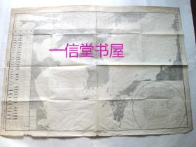 《日露海战记附录》1张 1907年 佐世保海军