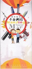 南京旅游手绘地图