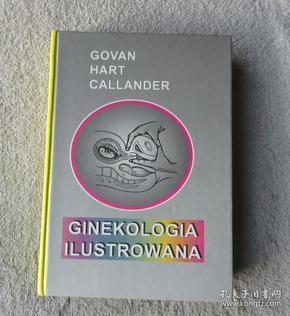 Ginekologia ilustrowana(波兰语原版)