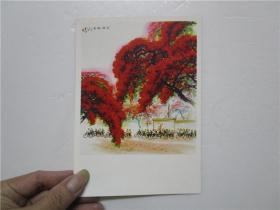 公社假日(32开宣传画)