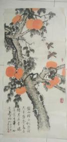 盘山柿子1