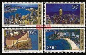 1995-25香港风光名胜邮票,香港回归系列,1组:维多利亚港湾、中环广场、文化中心、浅水湾图,原胶全新品邮票一套