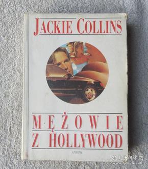 Mężowie z Hollywood(波兰语原版)