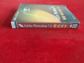 Adobe Phoyoshop 7.0 特效设计