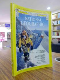 美国国家地理杂志 NATIONAL  GEOGRAPHIC 1979年 MAY(英文原版)