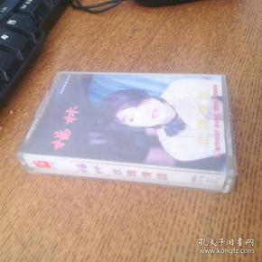 磁带 杨林 玫瑰情话