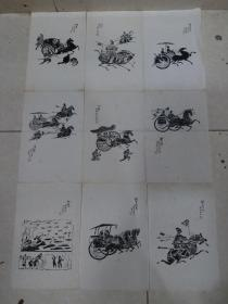 朵云轩 四川汉画像砖笺9张