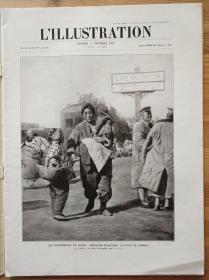 法国《画报》lillustration 老报纸 1927年2月5日刊。安国军,北伐军与南方军在汉口会晤。请看图与详读描述。