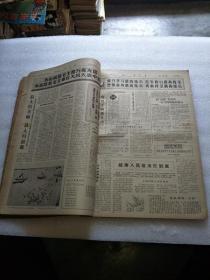 文革报纸《3本》合售,看图下单《宽27厘米,高38.5厘米》补图勿拍,补图勿拍3