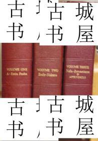 稀缺,古籍本《新世纪名字百科全书3卷》1954年出版,精装