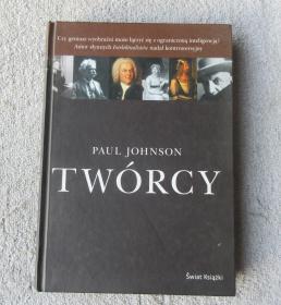 Twórcy: od Chaucera i Dürera do Picassa i Disneya(波兰语原版)