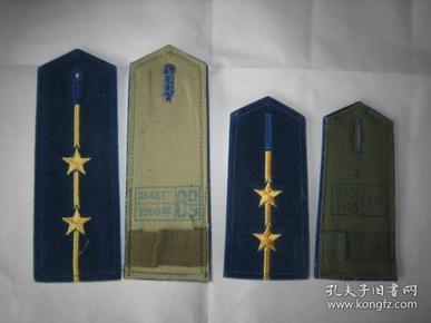 空X--肩章---3