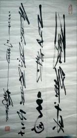 杨本贞书画作品1