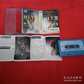 磁带-陈冠希-2003新歌精选